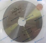 Нож дисковый 100 мм круглый STRONG H