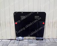 Защита двигателя Рено Кангу 1 (стальная защита поддона картера Renault Kangoo 1)