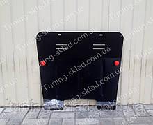 Захист двигуна Рено Кангу 1 (сталева захист піддону картера Renault Kangoo 1)