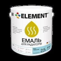 ELEMENT, акриловая эмаль для радиаторов