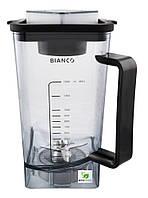 Bianco Mixbehalter кувшин  к блендерам 1,5 литра