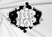 Термотрансфер ТТ-118 Хип-Хоп
