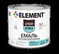 ELEMENT Стоп Іржа эмаль антикоррозионная 3 в 1