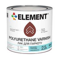 ELEMENT Polyurethane varnish Паркетный лак