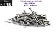 Гвозди строительные с конической головкой ГОСТ 4028-63