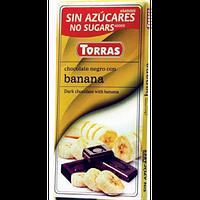 Черный шоколад без глютена и сахара Torras Dark with banana с бананом, 75 г.