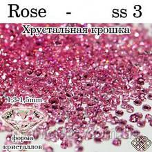 Хрустальная крошка Crystal Pixie Rose 100 шт