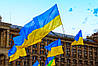 Флаг Украины сшивной 70*110 см., искуственный шелк