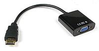 Конвертер HDMI (папа) на VGA (мама) 30 см с аудио