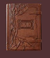 Библия большая с клапаном (золотой обрез)