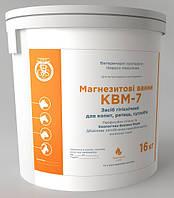 КВМ-7 - магнезитовые ванны для копыт. Профилактика некробактериоза и других заболеваний копыт
