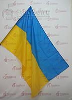 Флаг Украины сшивной 90*135 см., искуственный шелк, фото 1