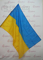 Флаг Украины сшивной 90*135 см., искуственный шелк