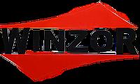 Новое поступление запчастей марки WINZOR