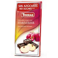 Черный шоколад без глютена и сахара Torras Dark with manzana  с яблоком, 75 г.