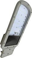 Светодиодный уличный светильник SWIFT IP67 50Вт 5500K