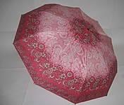 Женский зонт полуавтомат №708