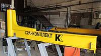 Кран консольно-поворотный настенный 1т.