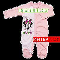 Человечек для новорожденного р. 68 демисезонный ткань ИНТЕРЛОК 100% хлопок ТМ Алекс 3039 Розовый3