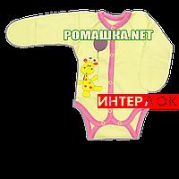 Детский боди с царапками р. 56 демисезонный ткань ИНТЕРЛОК 100% хлопок 3176 Желтый с розовым