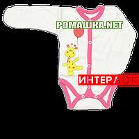 Детский боди с царапками р. 56 демисезонный ткань ИНТЕРЛОК 100% хлопок 3176 Бежевый с розовым