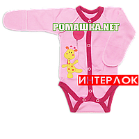 Детский боди с царапками р. 56 демисезонный ткань ИНТЕРЛОК 100% хлопок 3176 Розовый