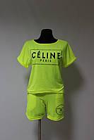 Костюм Celine шорты лимон
