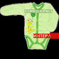 Детский боди с царапками р. 56 демисезонный ткань ИНТЕРЛОК 100% хлопок 3176 Зеленый