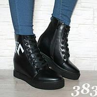 Чёрные ботинки сникерсы на шнуровке
