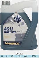 Антифриз синий Mannol AG11 (-40°C) 5 л.