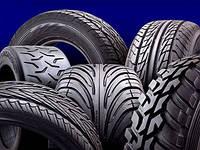 Автомобильные шины НкШЗ (все типы и размеры автошин)