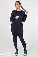 """Лосины для беременных """"Kaily new"""" 12.16.032 из хлопкового трикотажа, индиго, фото 1"""