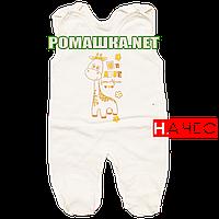 Ползунки высокие с застежкой на плечах р. 74 с начесом ткань ФУТЕР 100% хлопок ТМ Алекс 3167 Бежевый