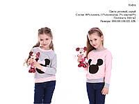 Детская кофта Минни Маус Размер 104 - 128 см