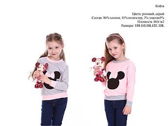 Детская кофта Минни Маус Размер 116 см Серый