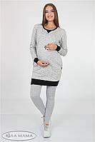 Лосины для беременных Hilla new, из хлопкового трикотажа с высоким поясом, серый меланж, фото 1