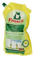 Жидкое средство для стирки Frosch 2 л Citrus
