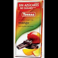 Черный шоколад без глютена и сахара Torras mango с манго 75 г.