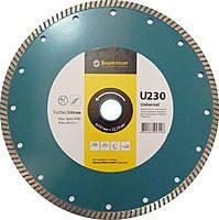 Алмазный диск Baumesser U 230 Universal, фото 2