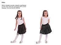 Юбка для девочки Блеск Размер 104 - 134 см