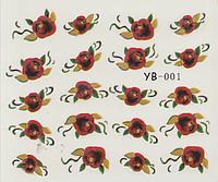 Слайдер-дизайн для ногтей YB-001