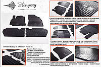 Citroen Berlingo 2008 резиновые авто коврики Stingray Budget 4 шт
