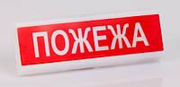 ОСЗ-2 ПОЖЕЖА