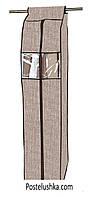 Чехол Handy Home для хранения одежды, двойной ESH11