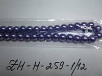 Бусина жемчуг керамический 12 мм, нить ок. 36 шт., цвет сиреневый, фото 1
