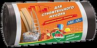 """Мешок для строительного мусора 120л. (10шт.) """"Суперпрочные"""" FAVORIT"""