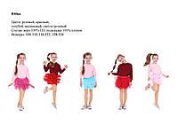Детская юбка - пачка. Разные цвета