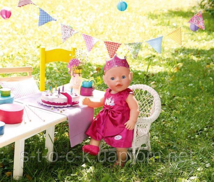 """Набор для кукол Baby Born """"День рождения"""" - одежда, торт ZAPF CREATION.820681"""