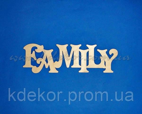 Слово FAMILY заготовка для декора - Интернет-магазин  «KDekor» в Днепре