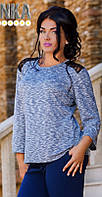 Комбинированная женская кофта со вставками гипюра рукав длинный трикотаж батал